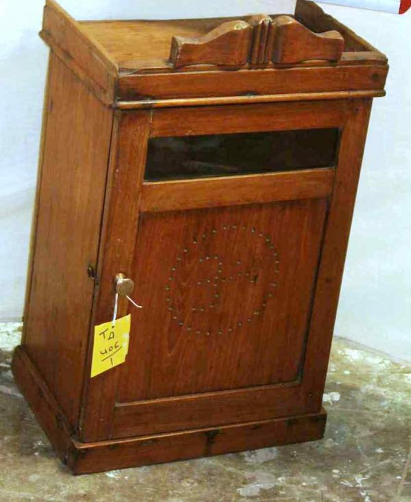 Small vintage teakwood cabinet